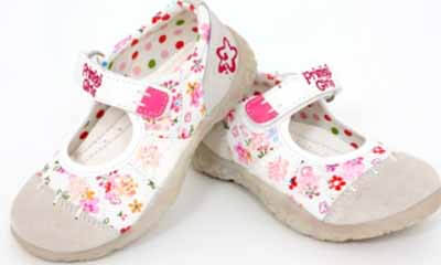 Free Primigi Kids Shoes